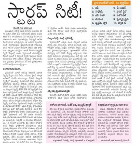 Article-about-Hyd-Real-Estate
